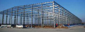 China Schließen Sie Baustahl-Herstellungen für industrielles Stahlgebäude ab fournisseur