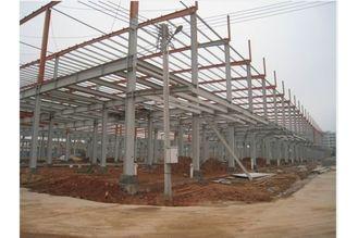 China Fertigbürogebäude, Stahl-Gestaltungssysteme mit Stahlkonstruktions-galvanisierter Platte fournisseur