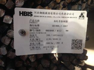 China seismische Stahlausrüstung der gebäude-8m/10m, zusammenpressende Bewehrungsstahl-Stangen fournisseur